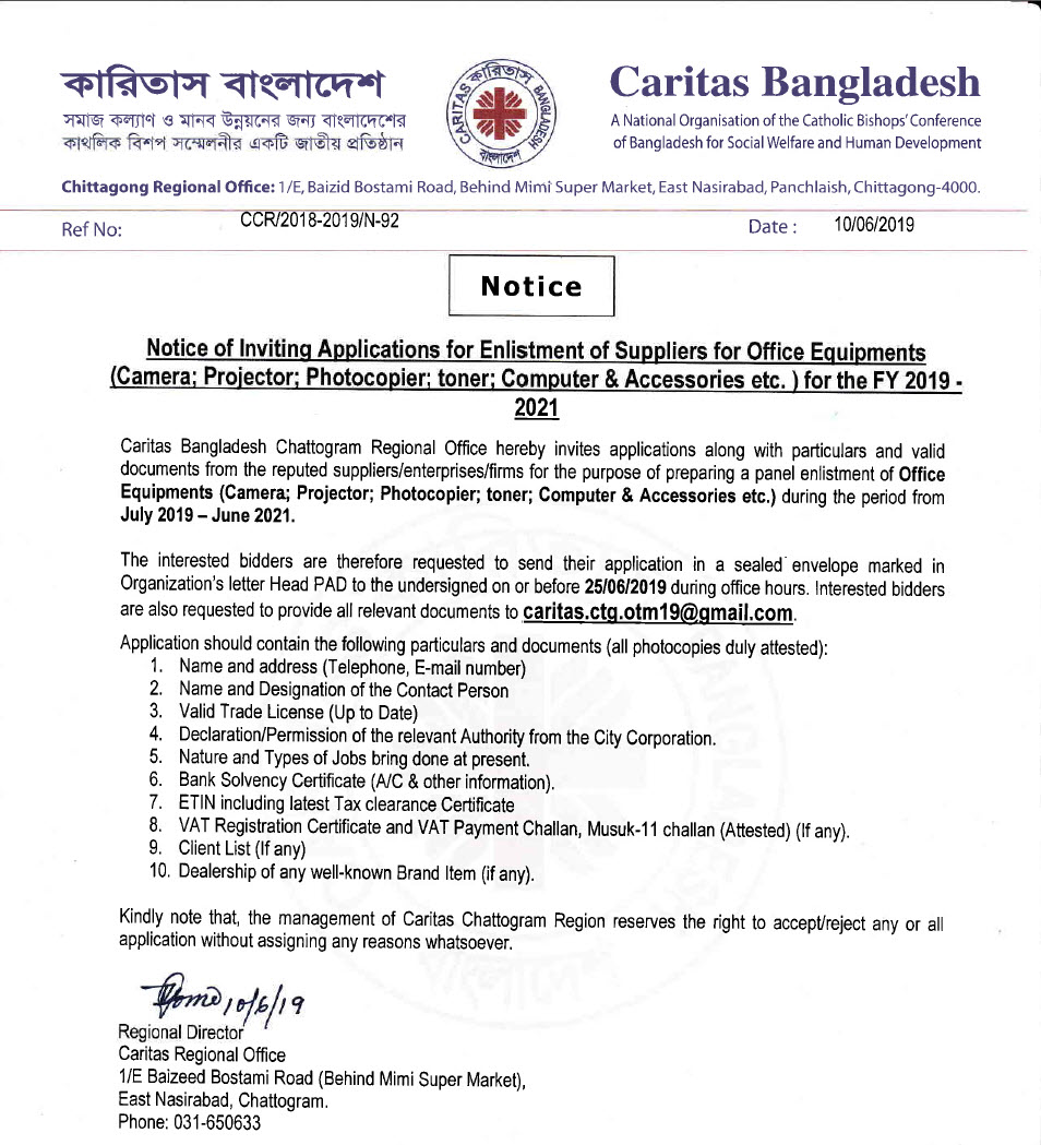 Applications for Enlistment of Suppliers for Equipments ( Camera , Projector , Photocopier , toner , Computer & Accessories etc )