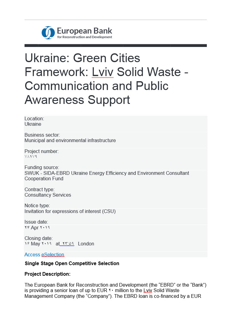 Green Cities Framework: Lviv Solid Waste -Communication and Public Awareness Support