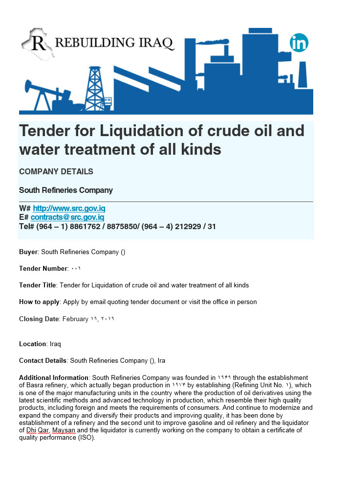 Liquidation of crude oil and water treatment of all kinds