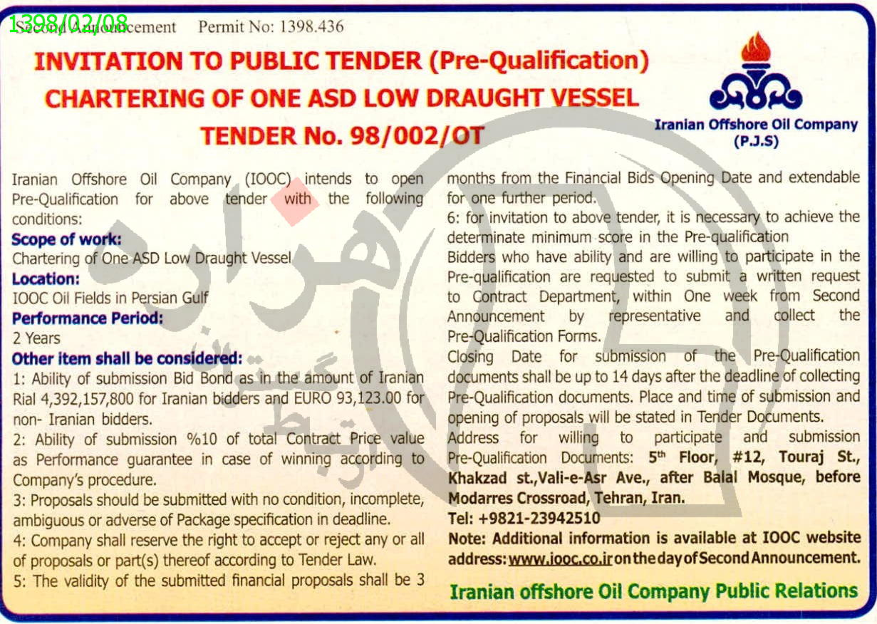 Chartering of one ASD low draught vessel
