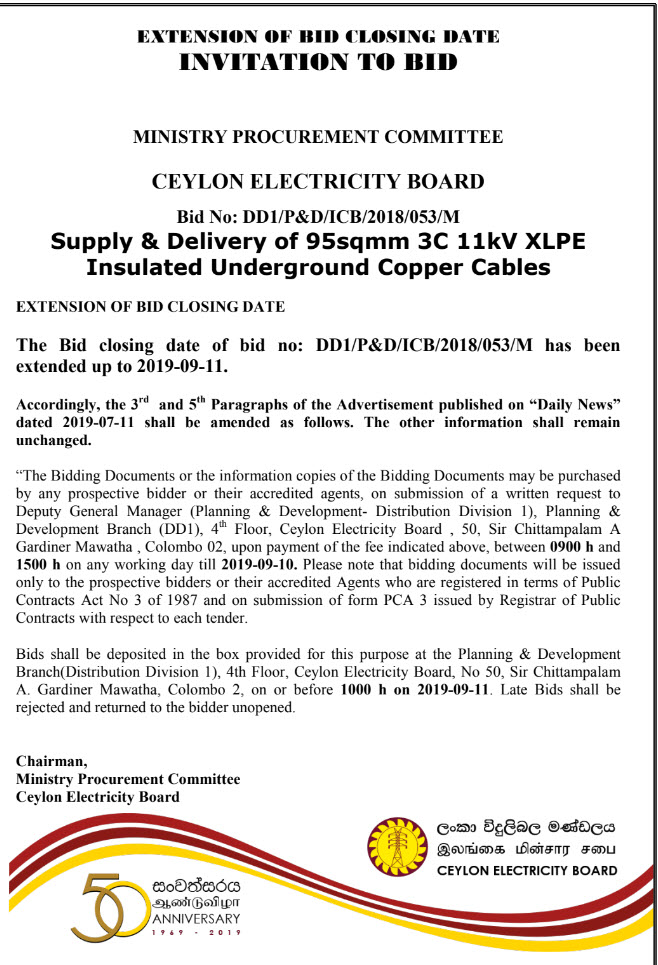 Supply & Delivery of 95sqmm 3C 11kV XLPE Insulated Underground Copper Cables