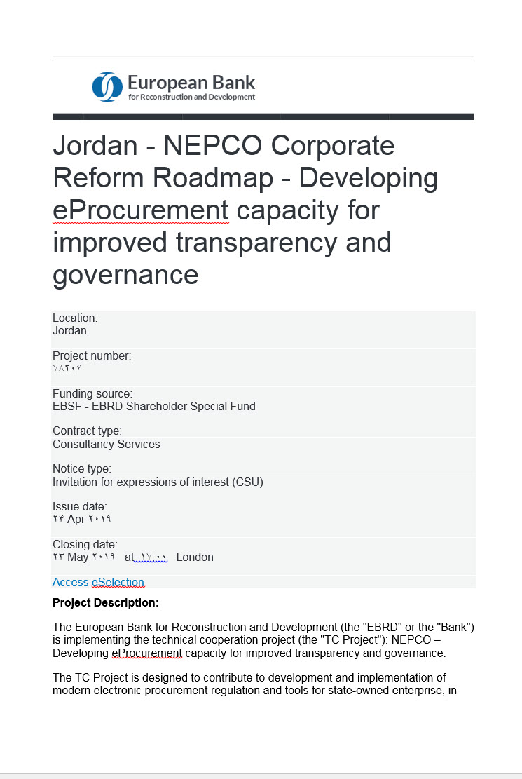 Developing eProcurement capacity for improved transparency and governance